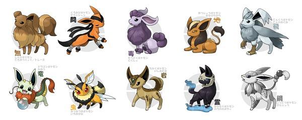 Tags: Anime, Ditb, Pokémon, Original Pokémon, Fan Character, Facebook Cover, Pixiv, Fanart From Pixiv, Fanart, Eeveelution