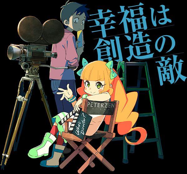 Resultado de imagen para Eiga Daisuki Pompo-san