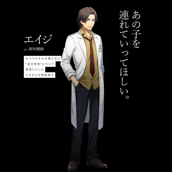 Eiji (Shoumetsu Toshi) - Shoumetsu Toshi