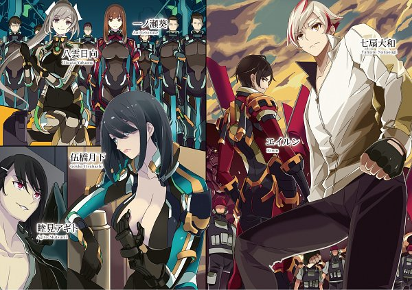 Tags: Anime, Mikoto Akemi, Eirun Last Code, Eirun Bazatt, Ichinose Aoi, Official Art, Character Request, Novel Illustration