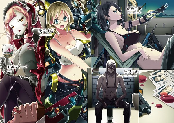 Tags: Anime, Mikoto Akemi, Eirun Last Code, Novel Illustration, Official Art, Character Request