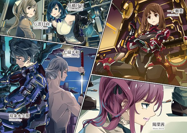Tags: Anime, Mikoto Akemi, Eirun Last Code, Ichinose Aoi, Character Request, Novel Illustration, Official Art