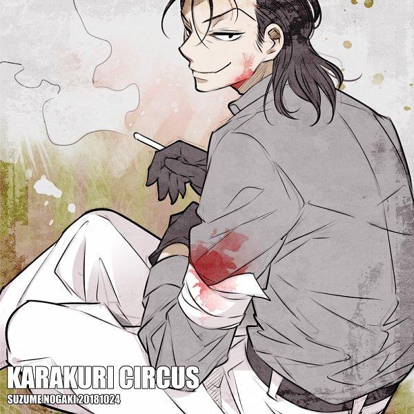 Tags: Anime, Nogaki Suzume, Karakuri Circus, Eiryou Ashihana, Fanart From Pixiv, Pixiv, Fanart, Ashihana Eiryou