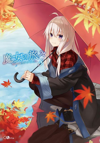 Tags: Anime, Azuuru, Majo no Tabitabi, Elaina (Majo no Tabitabi), Official Art, Manga Cover, Scan