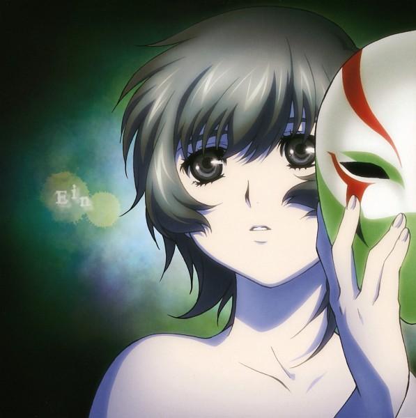 Elen - Phantom of Inferno