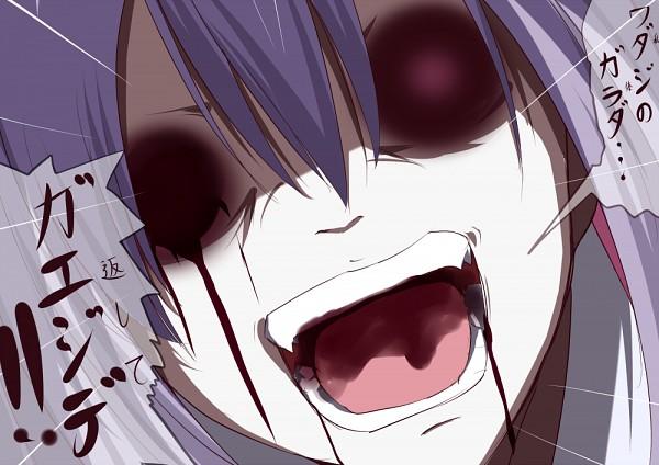 Tags: Anime, Der (Derm9), Majo no Ie, Ellen (Majo no Ie), Translated