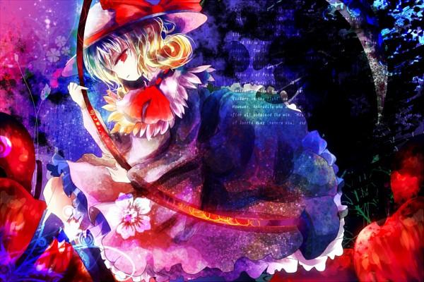 Tags: Anime, Kazu Muchuukai, Touhou, Elly, PC-98 Touhou Era
