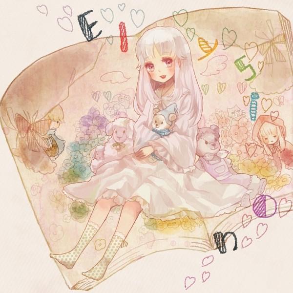 Tags: Anime, YuJuP, Orpheus (Sound Horizon), Lafrenze, Elice, Pixiv, Elysion (Sound Horizon), Sound Horizon