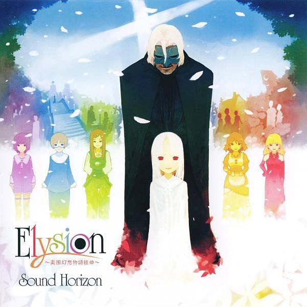 Elysion (Sound Horizon) - Sound Horizon