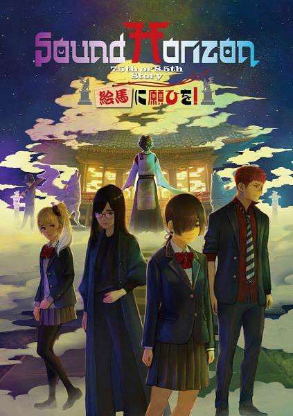 Tags: Anime, Yokoyan, Saruta Inuhiko, Amano Miyabi (Sound Horizon), Sakuya Himeko, Jinja Kankeisha, Isaka Nami, Shrine, Gyaru-kei, Ema ni Negai wo!, Twitter, Official Art, Sound Horizon