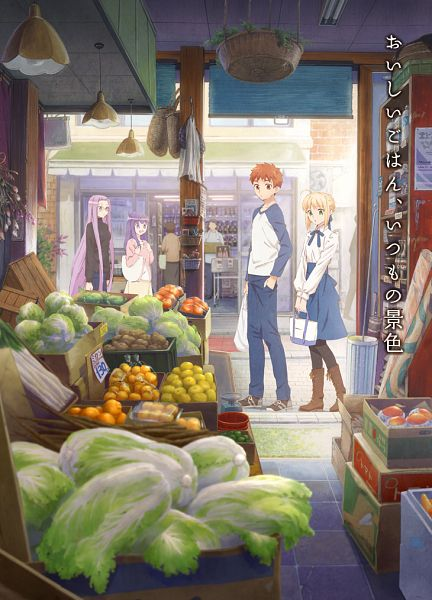 Tags: Anime, Uchimura Toko, ufotable, Emiya-san Chi no Kyou no Gohan, Fate/stay night, Rider (Fate/stay night), Emiya Shirou, Matou Sakura, Saber (Fate/stay night), Cover Image, Key Visual, Official Art, Today's Menu For Emiya Family