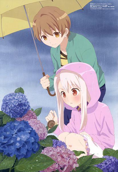 Tags: Anime, ufotable, Emiya-san Chi no Kyou no Gohan, Fate/stay night, Illyasviel von Einzbern, Fujimura Taiga, Magazine (Source), Scan, Official Art, Today's Menu For Emiya Family
