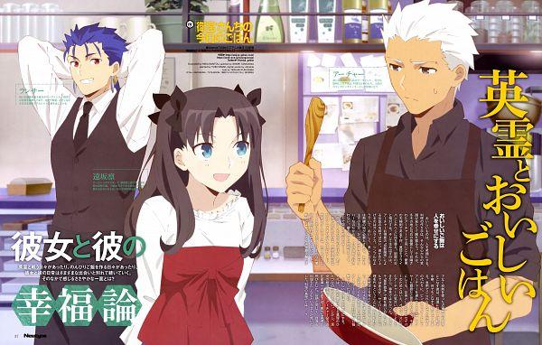 Tags: Anime, ufotable, Emiya-san Chi no Kyou no Gohan, Fate/stay night, Tohsaka Rin, Archer (Fate/stay night), Lancer (Fate/stay night), Cooking Pan, Scan, Official Art, Newtype Magazine (Source), Magazine (Source), Today's Menu For Emiya Family