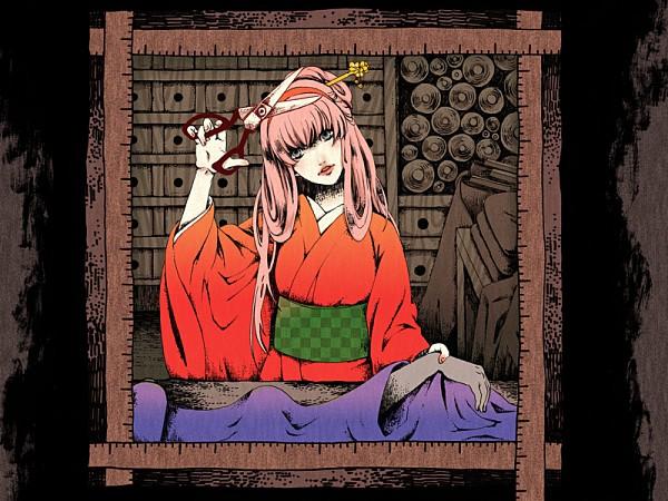 Enbizaka no Shitateya