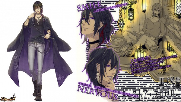 Tags: Anime, End Breaker!, Facebook Cover, Character Request, Character Sheet