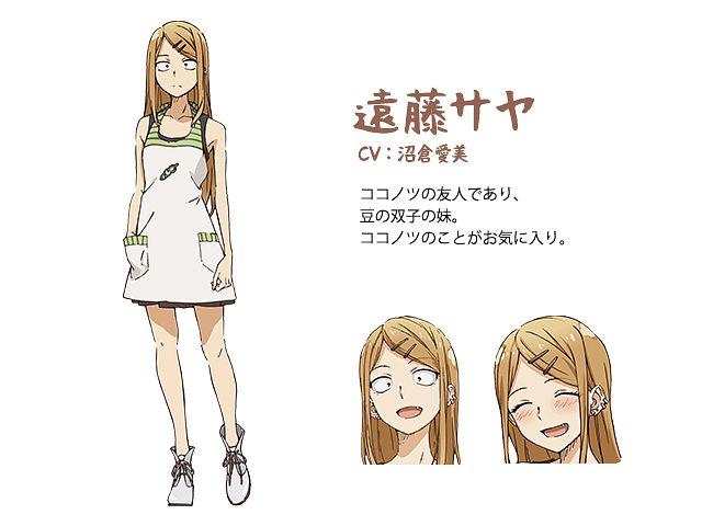 Endou Saya (Dagashi Kashi) - Dagashi Kashi