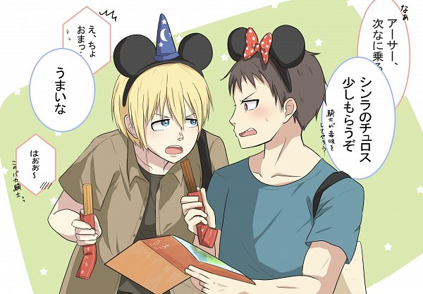 Tags: Anime, Pixiv Id 5734495, Enen no Shouboutai, Kusakabe Shinra, Arthur Boyle, Fire Force