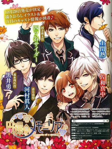 Tags: Anime, Gogo-chan, A'sRing, Enkan no Memoria, Official Art, B's LOG, Magazine (Source), Self Scanned, Magazine Page, Scan