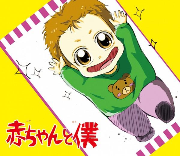 Tags: Anime, Pixiv Id 1111861, Aka-chan to Boku, Enoki Minoru, Fanart From Pixiv, Pixiv, Fanart