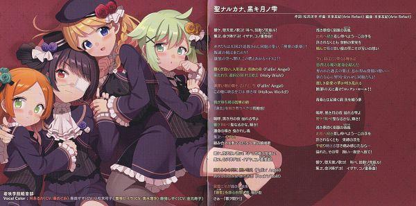 Tags: Anime, Happy Elements, Ensemble Girls!!, Sone Seira, Kuromori Suzu, Tsukinaga Ruka, Fujii Shizuku, Official Art, Scan, CD (Source)