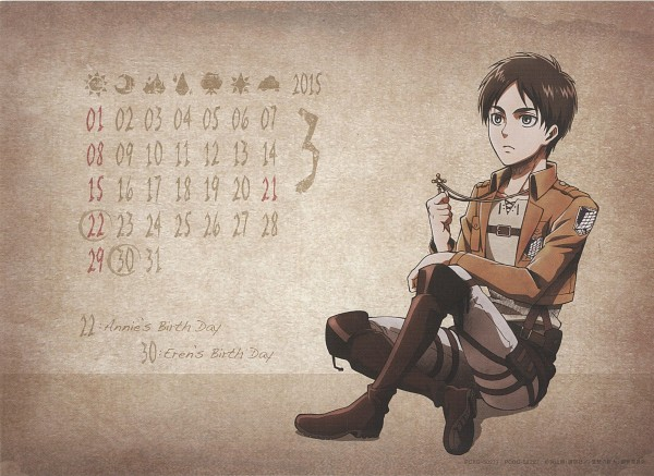 Tags: Anime, WIT STUDIO, Attack on Titan, Shingeki no Kyojin School Calendar, Eren Jaeger, Calendar 2015, Official Art, Scan, Calendar (Source), Eren Yeager