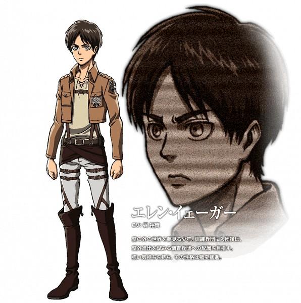 Eren Jaeger (Eren Yeager) - Attack on Titan