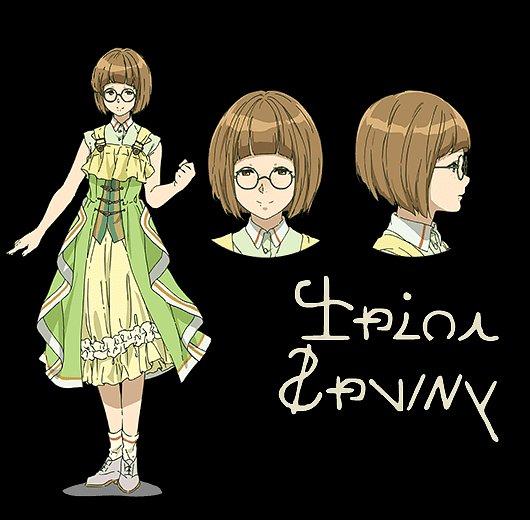 Erica Brown - Violet Evergarden