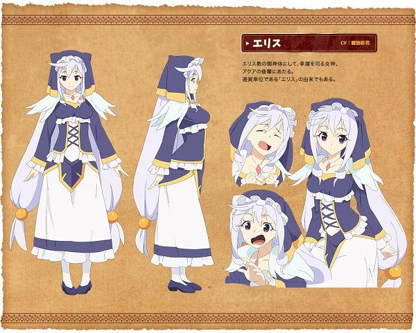 Eris (KonoSuba) - Kono Subarashii Sekai ni Shukufuku wo!