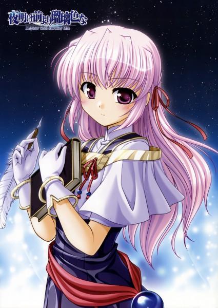 Tags: Anime, Bekkankou, Yoake Mae yori Ruriiro na, Estel Freesia, Quill Pen, Official Art