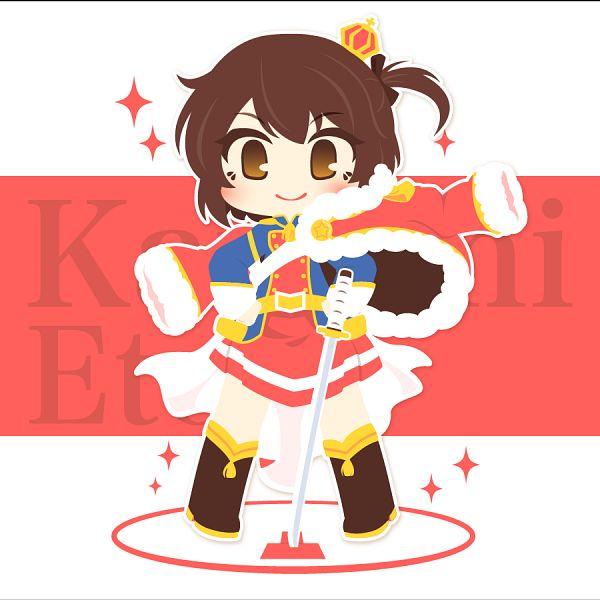 Tags: Anime, Pixiv Id 34993225, Toji no Miko, Etou Kanami, Aijou Karen (Cosplay)