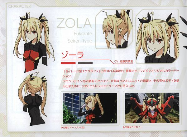 Tags: Anime, 8-bit (Studio), KONAMI (Studio), Busou Shinki, Busou Shinki Illustrations, Eukrante, Official Art, Scan