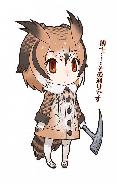 Eurasian Eagle Owl (Kemono Friends) - Kemono Friends