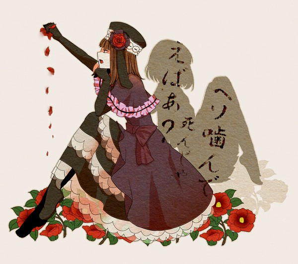 Tags: Anime, Saya6382, 07th Expansion, Umineko no Naku Koro ni, Ushiromiya Eva, Eva-Beatrice, Pixiv