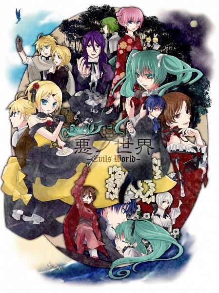 Tags: Anime, Terai Arina (TRIC), VOCALOID, Kamui Gakupo, Kagamine Rin, Yowane Haku, MEIKO (VOCALOID), Hatsune Miku, GUMI, KAITO, Kagamine Len, Message, Enbizaka no Shitateya