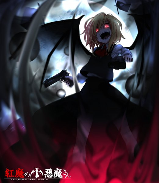 Tags: Anime, rion (glayjirobass), Touhou, Ex Rumia, Rumia, Fanart From Pixiv, Fanart, Pixiv, Mobile Wallpaper