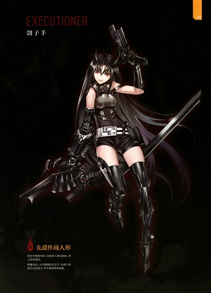 Tags: Anime, Zhouran, The Art of Girls' Frontine, Girls Frontline, Executioner (Girls Frontline), Cover Image, Official Art, Scan, Sangvis Ferri