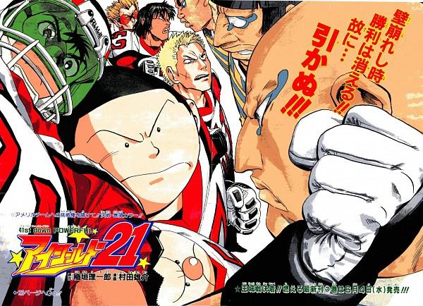 Tags: Anime, Murata Yuusuke, Eyeshield 21, Shozo Togano, Kobayakawa Sena, Ryokan Kurita, Jumonji Kazuki, Daikichi Komusubi, Koji Kuroki, Official Art, Scan