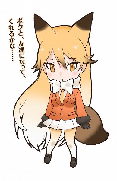 Ezo Red Fox (Kemono Friends) - Kemono Friends