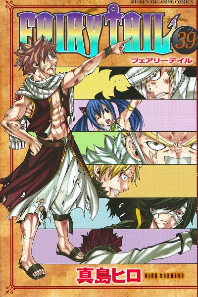 Tags: Anime, Mashima Hiro, FAIRY TAIL, Natsu Dragneel, Wendy Marvell, Gajeel Redfox, Rogue Cheney, Cobra (FAIRY TAIL), Sting Eucliffe, Laxus Dreyar, Bandaged Head, Wincing, Patch On The Nose