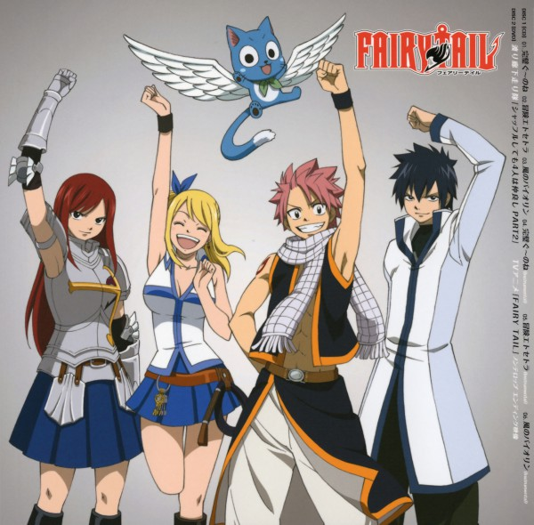 Tags: Anime, FAIRY TAIL, Happy (FAIRY TAIL), Erza Scarlet, Lucy Heartfilia, Gray Fullbuster, Natsu Dragneel, Winged Cat, Official Art