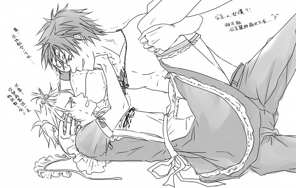 Tags: Anime, Pixiv Id 1117720, FAIRY TAIL, Gray Fullbuster, Natsu Dragneel