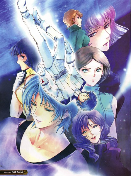 Fa Yuiry - Mobile Suit Gundam
