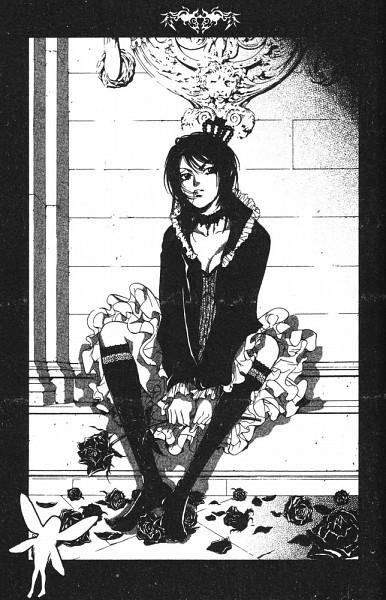 Fairy Cube - Kaori Yuki