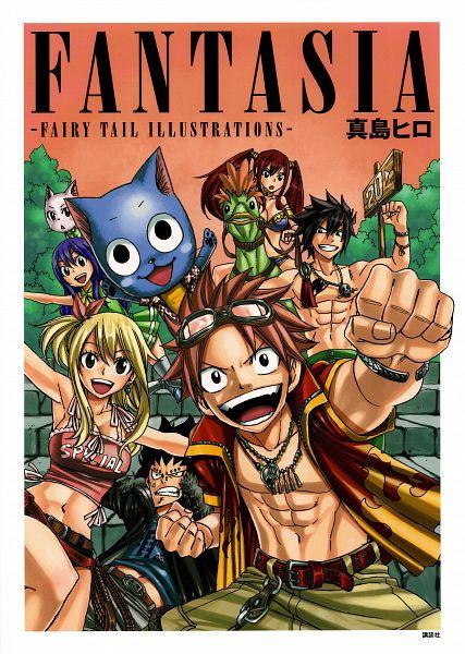 Fairy Tail Illustrations: Fantasia - FAIRY TAIL