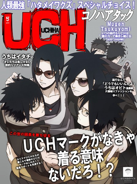 Fake Magazine Cover - Fanart