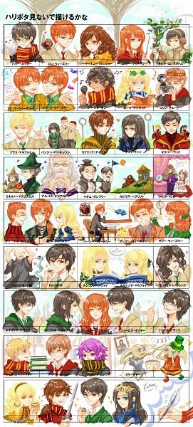 Tags: Anime, Fantasyxing, Harry Potter, Luna Lovegood, Arthur Weasley, Fred Weasley, Cedric Diggory, Rowena Ravenclaw, Ron Weasley, Rubeus Hagrid, James Potter, Nymphadora Tonks, Hermione Granger
