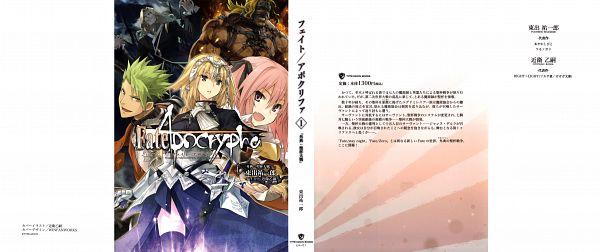 Fate/Apocrypha - TYPE-MOON