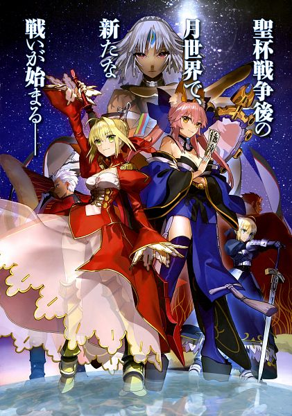 Fate/EXTELLA (Fate/extella: The Umbral Star) - Marvelous Inc.