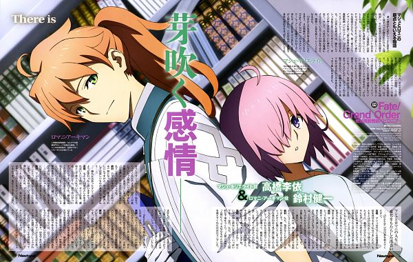 Tags: Anime, CloverWorks, Fate/Grand Order: Episode 0 Initium Iter, Fate/Grand Order, Shielder (Fate/Grand Order), Romani Akiman, Mash Kyrielight, Magazine (Source), Scan, Newtype Magazine (Source), Official Art