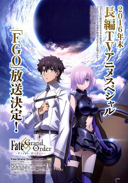 Fate/Grand Order: First Order (Fate/grand Order -first Order- )